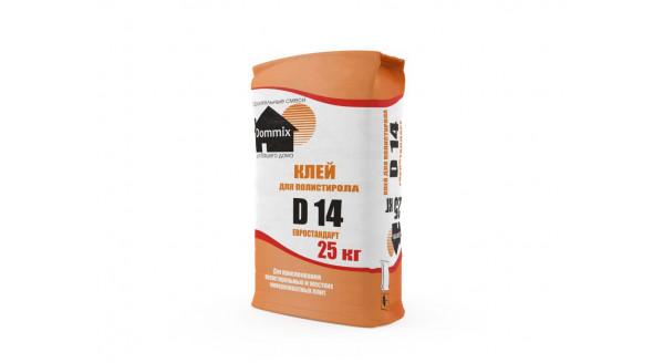 Клей D14 для пенополистирола (25кг) в Запорожье