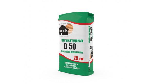 Штукатурка Dommix D50 (25кг)  в Запорожье
