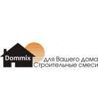 Сухие строительные смеси Dommix
