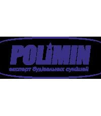 Сухие строительные смеси Polimin (Полимин)