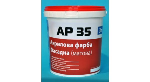 Акриловая фасадная краска АР35 3л(4,2кг) купить в Запорожье