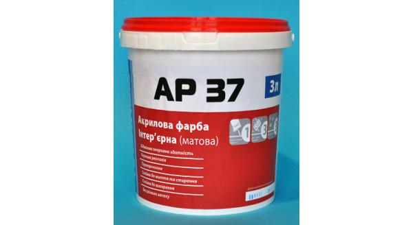 Акриловая интерьерная краска АР 37 купить в Запорожье