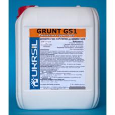 Силикатная грунтовка Ukrsil GRUNT GS1 10л