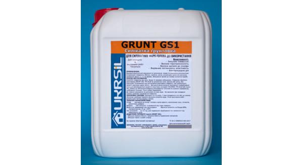 Силикатная грунтовка GRUNT GS1 5л купить в Запорожье